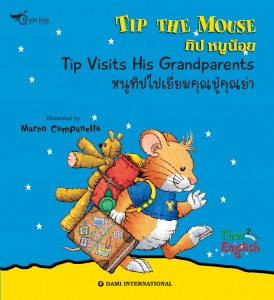 Tip the Mouse : Tip Visits His Grandparents