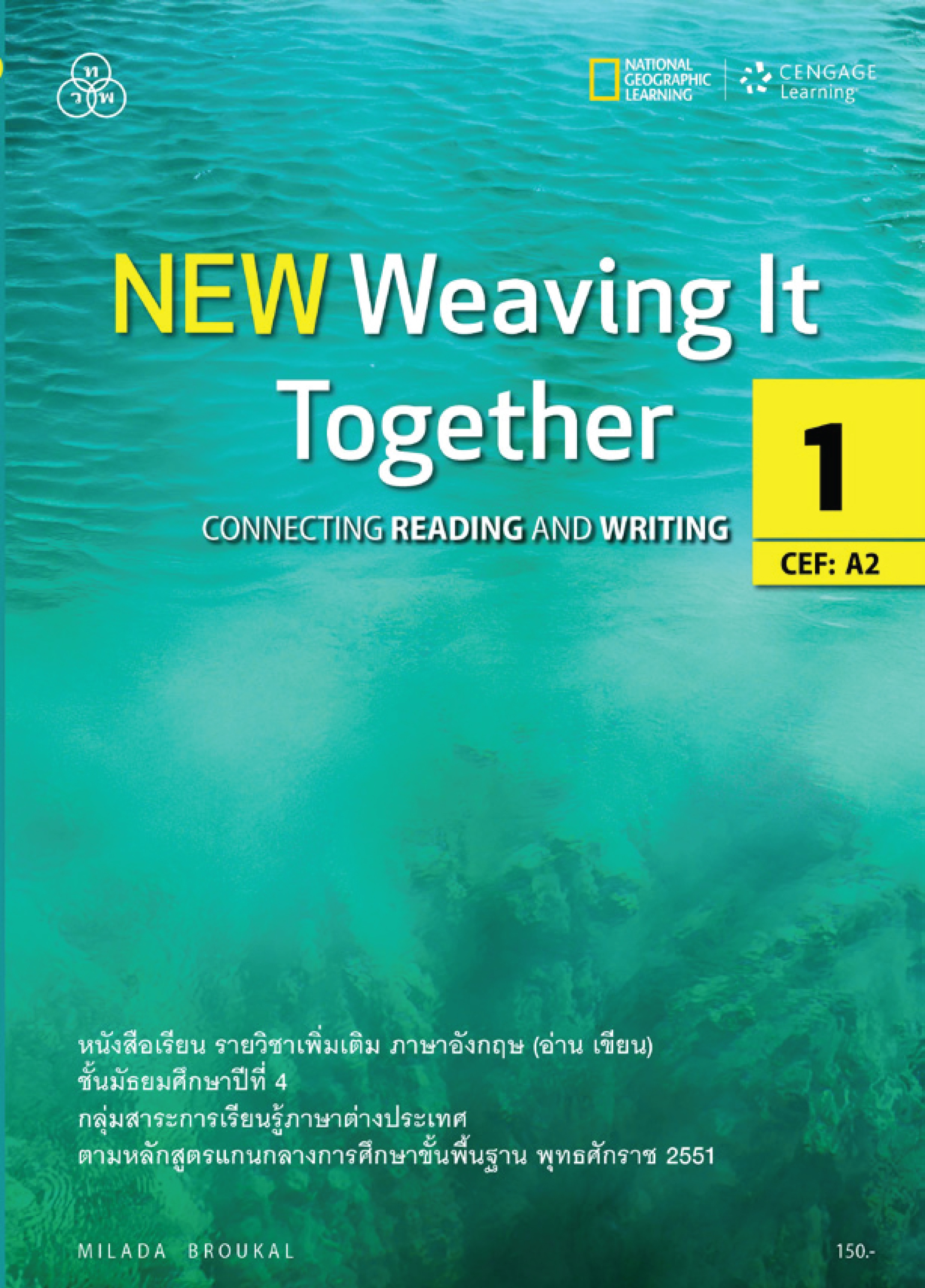 NEW Weaving It Together 1 (4th EDITION)