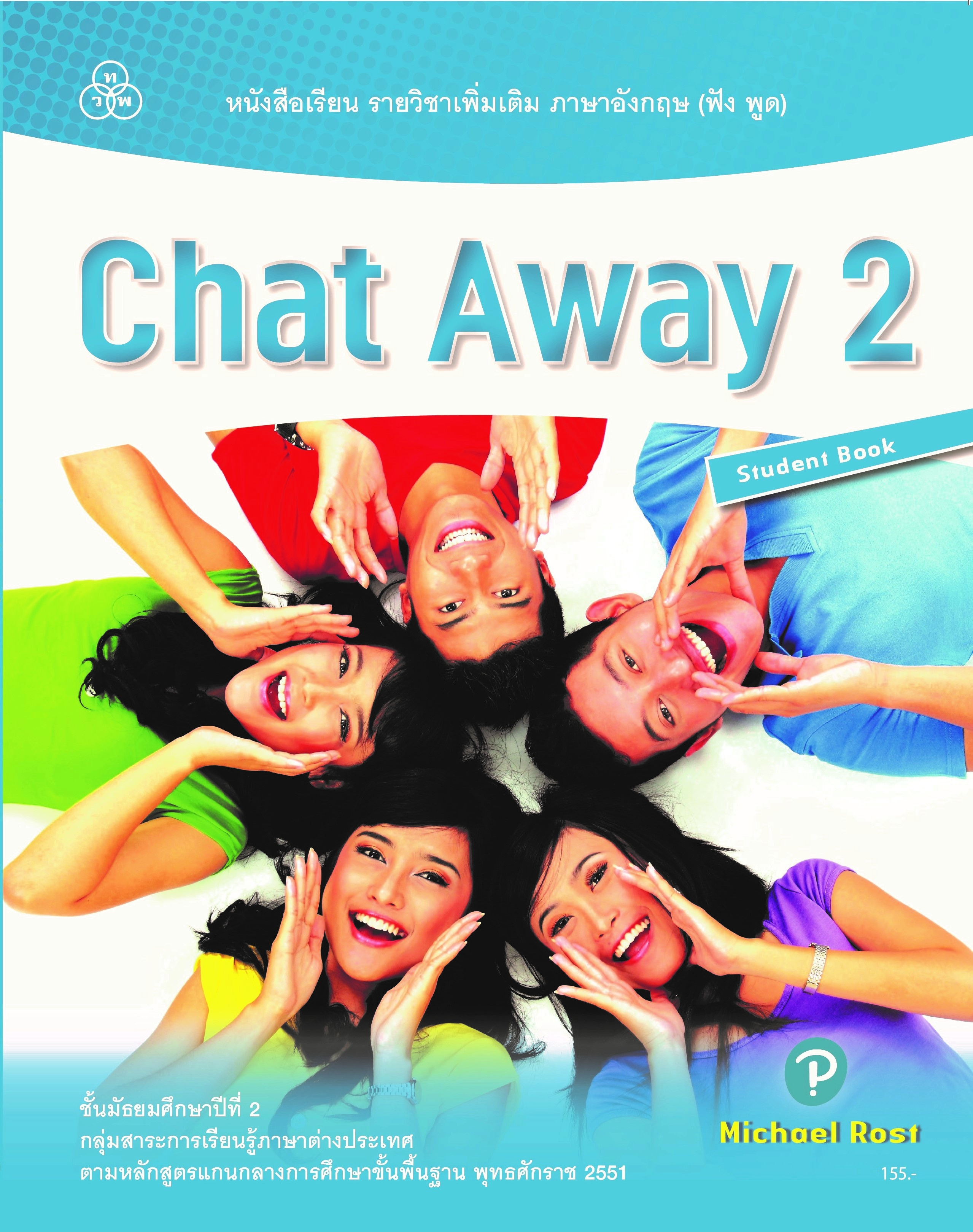 Chat Away 2